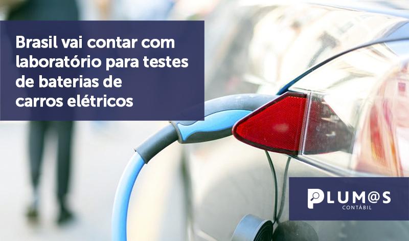 banner 01 INMETRO - Brasil vai contar com laboratório para testes de baterias de carros elétricos