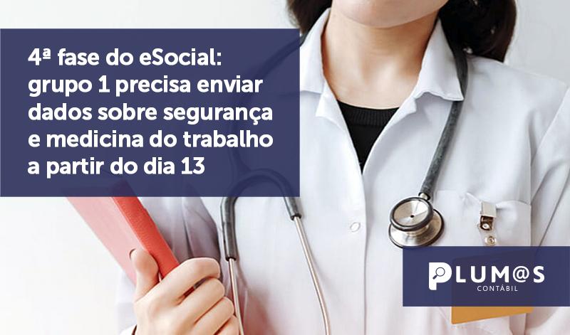 banner 05 eSocial - 4ª fase do eSocial: grupo 1 precisa enviar dados sobre segurança e medicina do trabalho a partir do dia 13